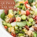 Get plenty of protein, fiber, and whole grains in a healthy and delicious 3 Bean Quinoa Salad! It's a great vegan and gluten free side for a summer barbecue or on it's own for a filling lunch. #vegan #glutenfree #vegetarian #beansalad #easy #simple #quinoa salad