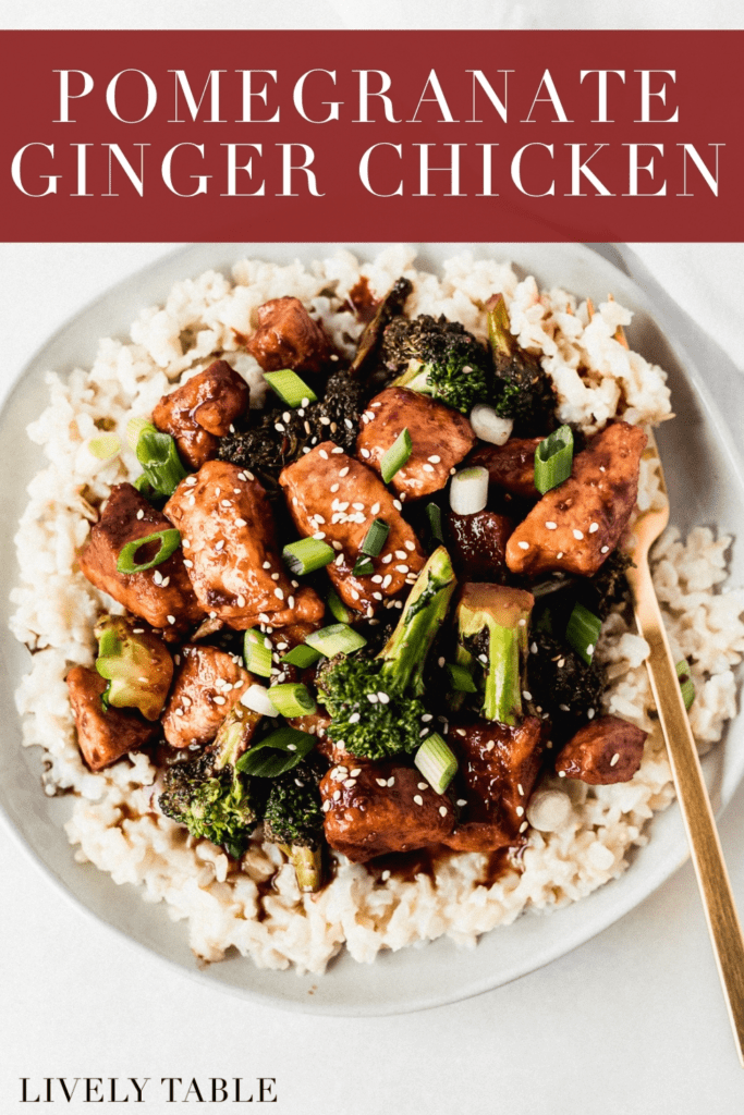 overhead view of sticky pomegranate ginger chicken with broccoli on top of coconut brown rice with text overlay.